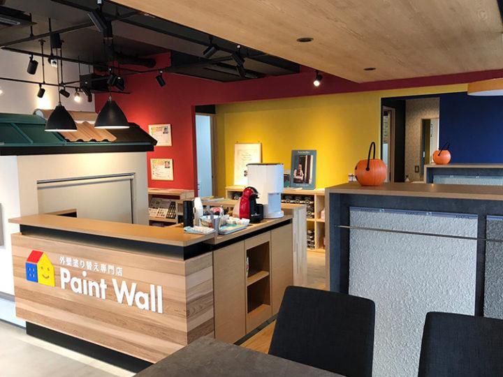 <span>PaintWall </span>西宮店<span>ショールーム</span>