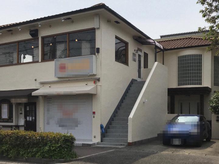 芦屋B様邸の外壁付帯塗装工事//兵庫・西宮・芦屋の外壁塗装・屋根塗装ならPaintWall