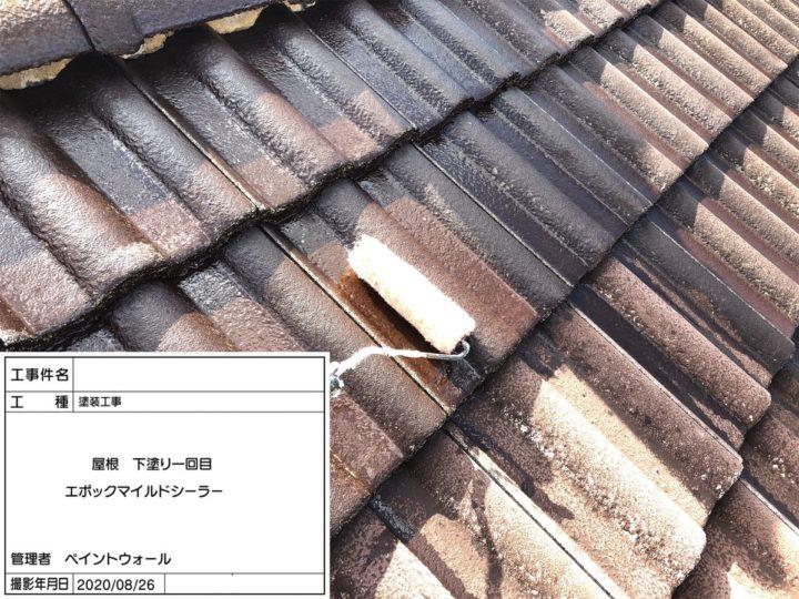 屋根塗装 ②屋根下塗り1回目