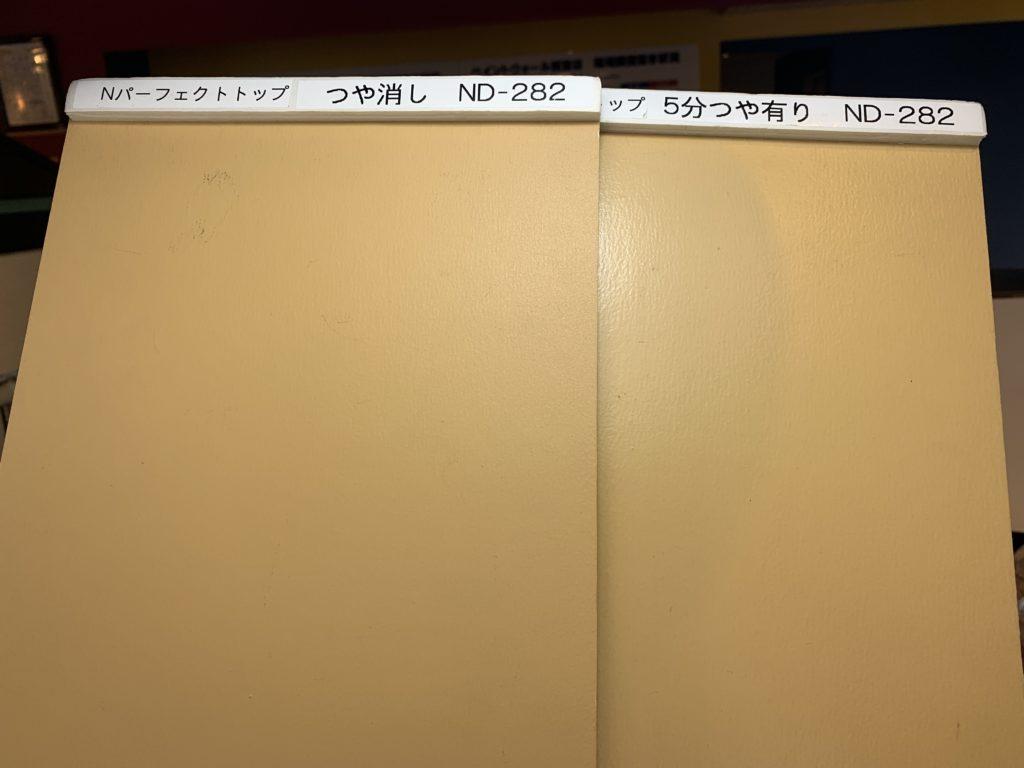 ペイントウォールの塗板