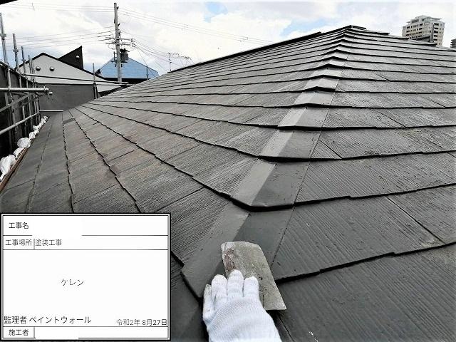 ②屋根鉄部ケレン作業