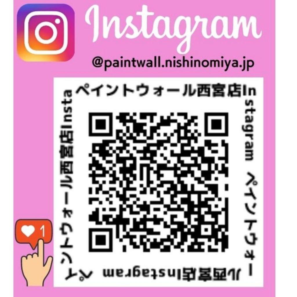 兵庫県、西宮市芦屋市の外壁屋根塗装ペイントウォールのInstagram紹介