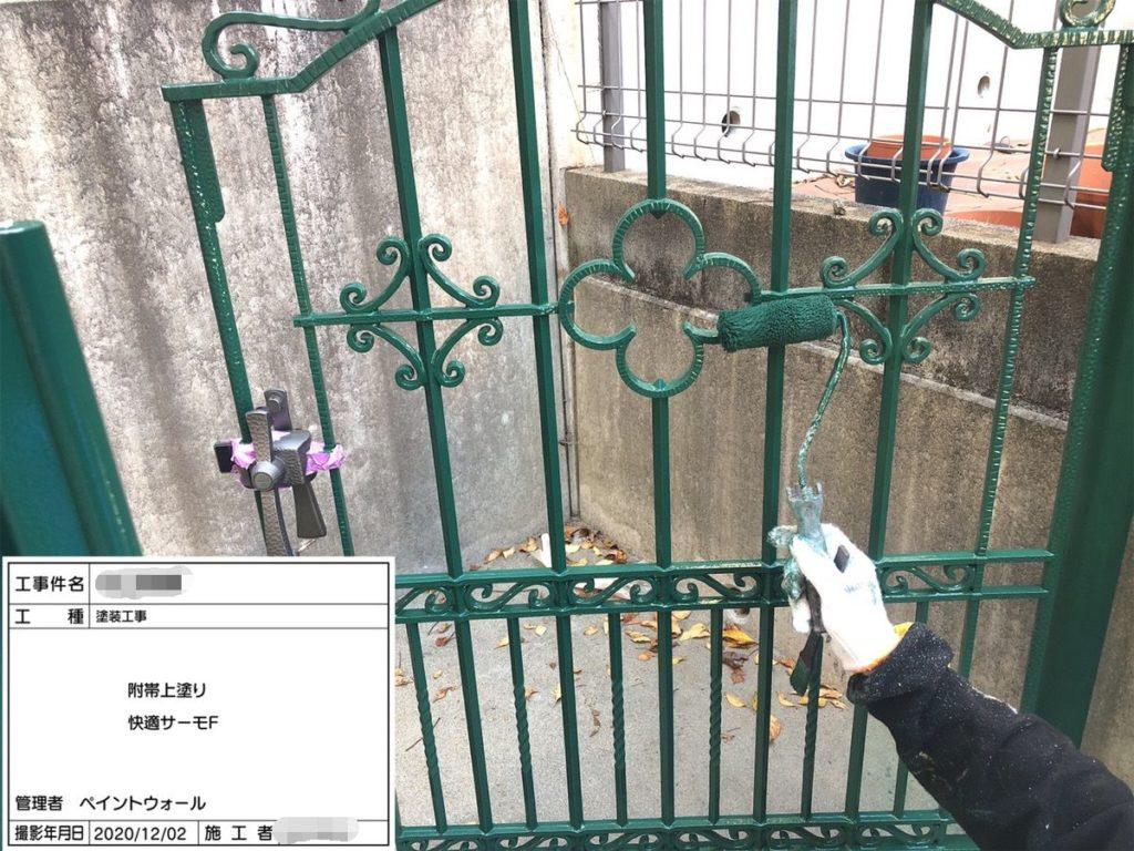 兵庫県、西宮市芦屋市の外壁屋根塗装ペイントウォールの門扉塗装写真