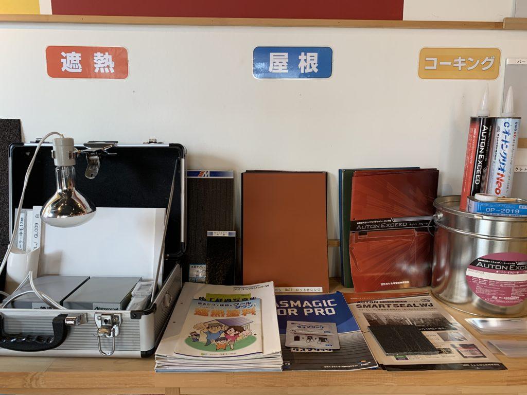 兵庫県西宮市の塗装ショールーム。ペイントウォール西宮店のご紹介