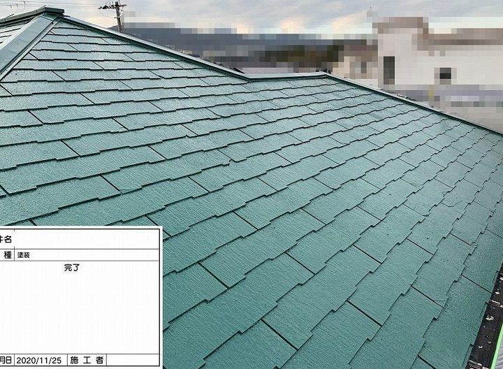 芦屋市M様邸の屋根塗装工事//兵庫・西宮・芦屋の外壁塗装・屋根塗装ならPaintWall