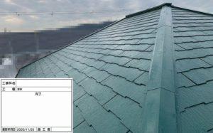 兵庫県、西宮市芦屋市の外壁屋根塗装ペイントウォールの屋根施工後写真