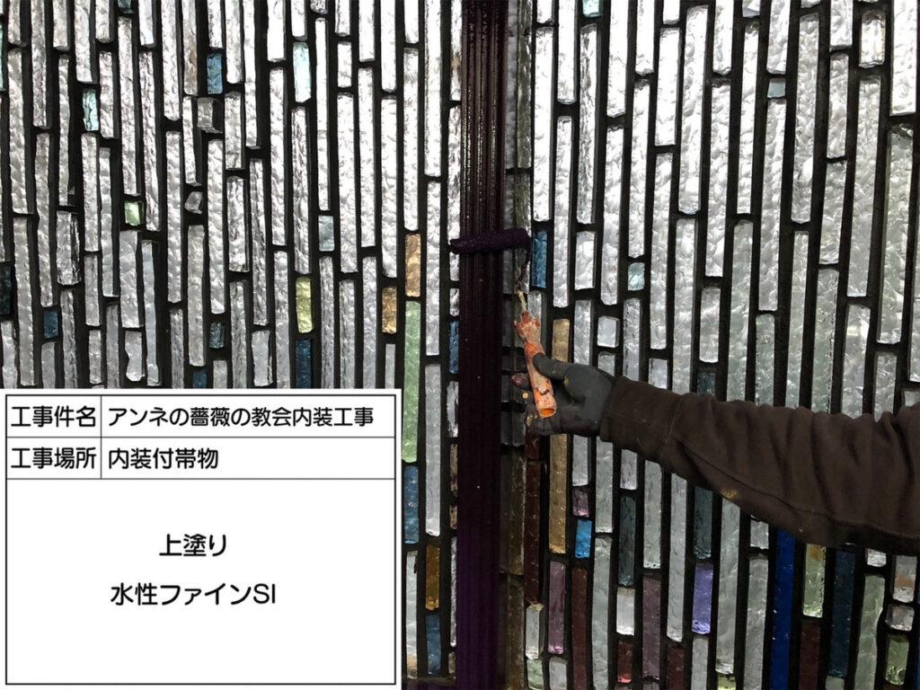 兵庫県、西宮市芦屋市の外壁屋根塗装ペイントウォールの内装ドア施工写真