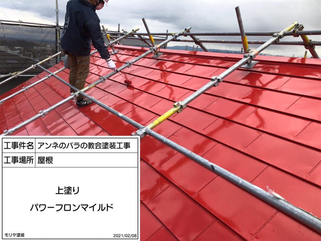 兵庫県、西宮市芦屋市の外壁屋根塗装ペイントウォールの屋根塗装施工事例写真