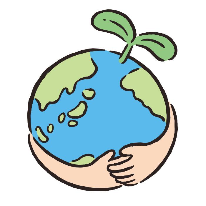 地球環境保全