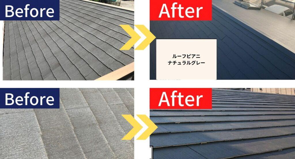 ペイントウォールの屋根塗装ビフォーアフター
