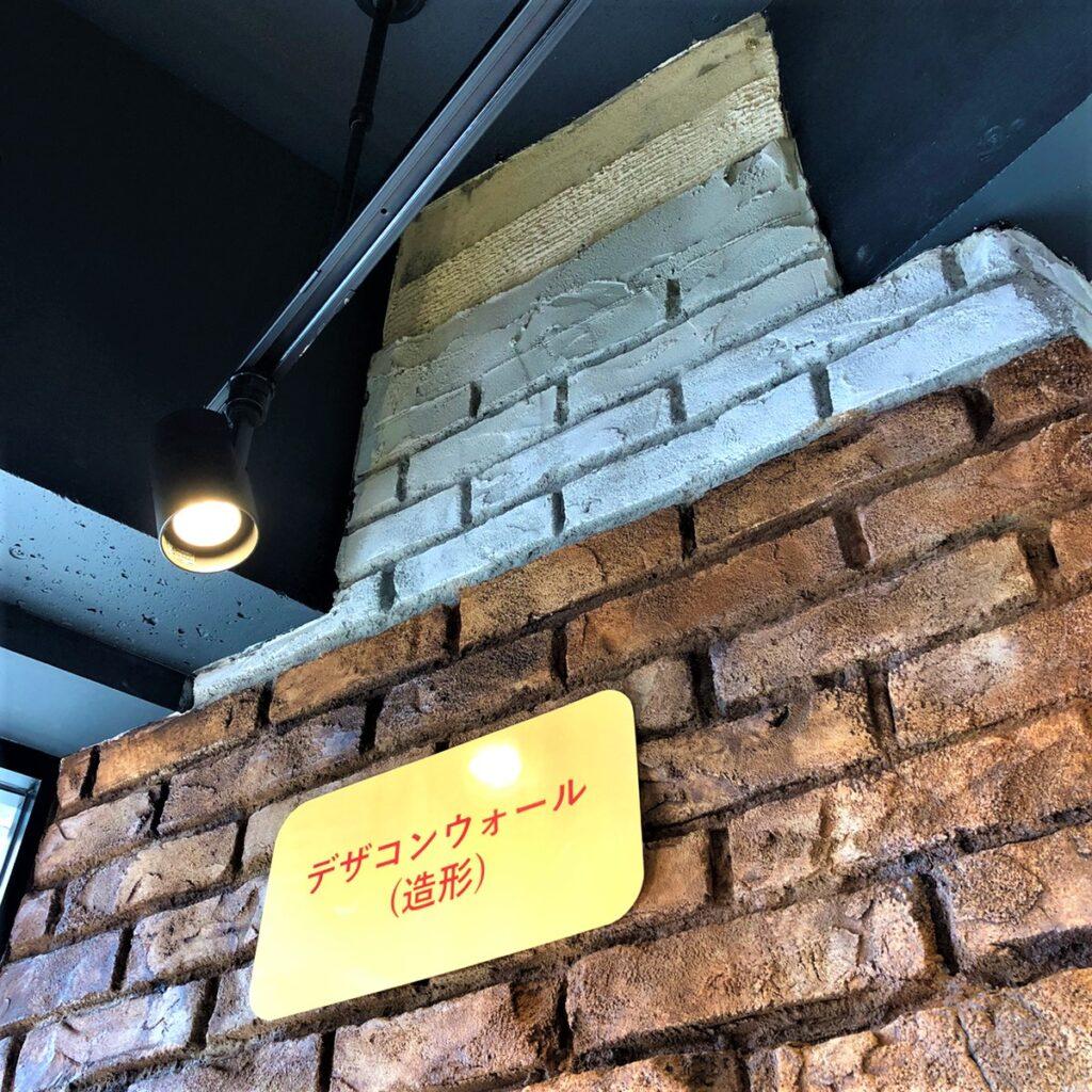 兵庫県、西宮市芦屋市の外壁屋根塗装ペイントウォールの特殊工法紹介