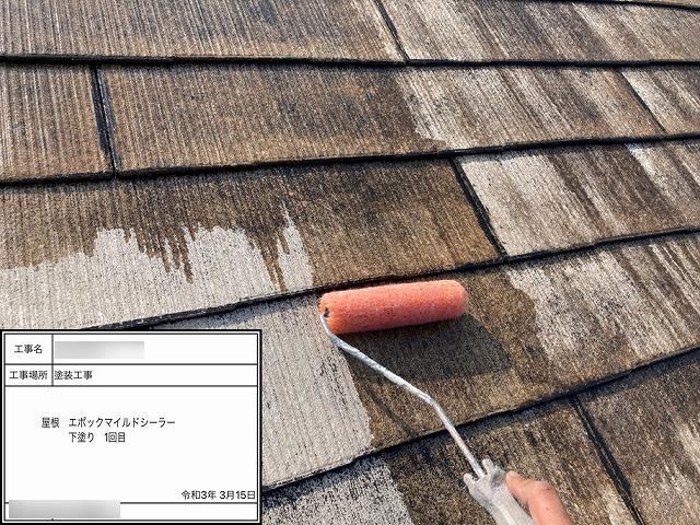 ペイントウォールの屋根下塗り