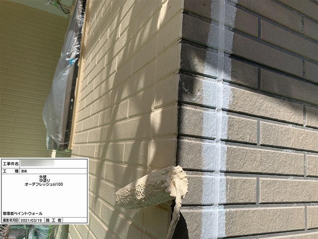 ペイントウォールの外壁中塗り
