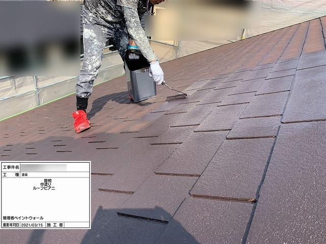 ④屋根中塗り