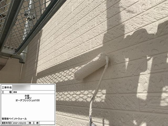 ④外壁中塗り