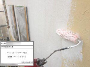 ペイントウォールの外壁下塗り