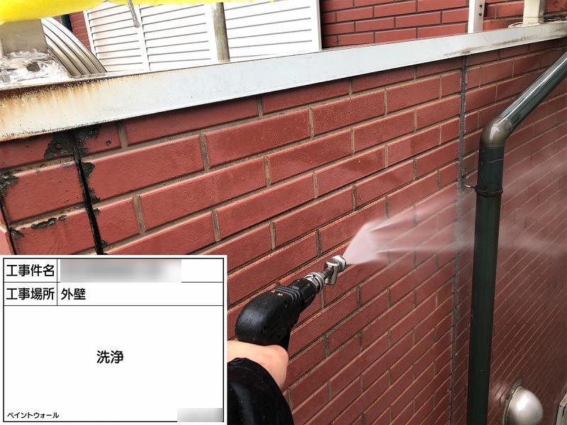 ペイントウォールの外壁高圧洗浄